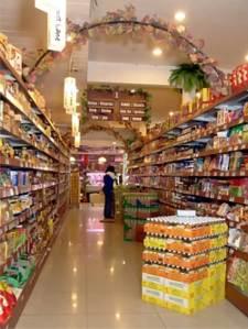 Supermarket Sinar Bintoro